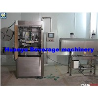 sleeve labeling machine (labeling machine)