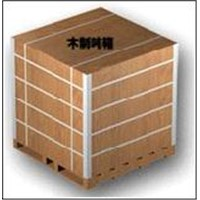 Wooden Ton-Box