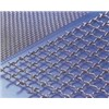 Supply Crimped Wire Mesh