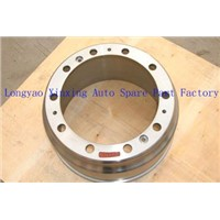 Auto Spare Parts-Brake Drum for Fuwa