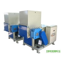 Plastic Single Axis Shredder