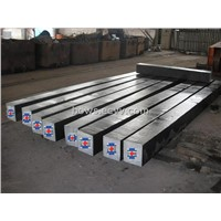 Stocklist of Forged Square Bar