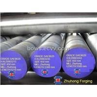 Forgings Steel Bar SAE8620/21CrNiMo2/42CrMo