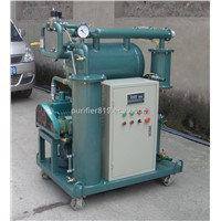 Hydraulic/lubricating oil purifier