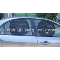 Nylon Mesh Window Shield (BR-CS129)