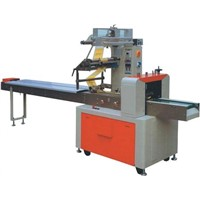 Rotary Pillow Packing Machine (QD-280B)