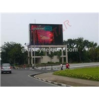 SMD P16mm LED Curtain Display