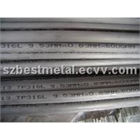 Seamless Stainless Steel Tube (TP316L)