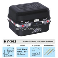 Metal Tool Case HY-302