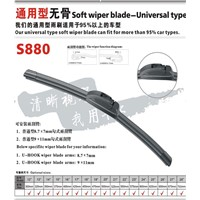 Windshield Wiper Blade (S880)