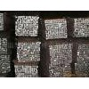 Hot Rolled Square Steel Bar