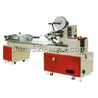 Automatic Candy Packing Machine (CZ-880)