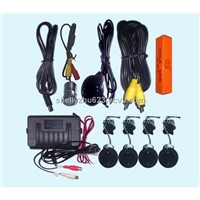 PZ900 Rearview Parking Sensor
