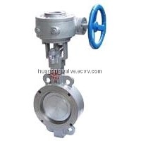 Wafer Type Hard Sealing Butterfly Valve