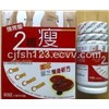 2 Day Diet Japan Ling Zhi Slimming Weight Loss Capsules ( 60 Caps )
