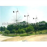 200W Wind Turbine (ZC200)