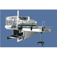 Automatic Thermal Shrink Packing Machine (BS-1000B)