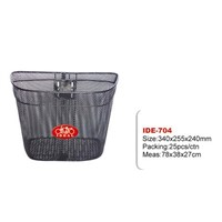 Bicycle Parts--Bicycle Basket (IDE-704)