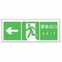 Emergency Evacuation Indication