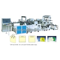 Patch Bag and Handle Bag making machine (RJHQ-800)