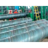 SSAW Spiral Submerged-Arc Weld Pipe