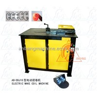 The electric make coil machine