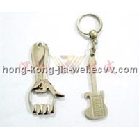 key chain promotion