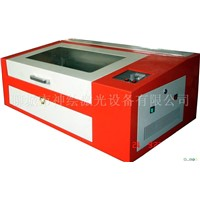 Laser Seal Machine