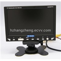 "7"" Car LCD Monitor (HZ-RO7TFT-2)"