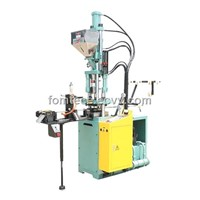 Special-purpose vertical injection machine