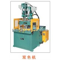 Two-Color Vertical Machine with Rotary Table