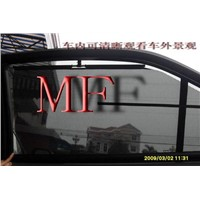 Nissan /  Car Automatic Sunshade