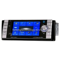 Car DVD Player