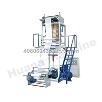 Film Blowing Machine (SJ-45)