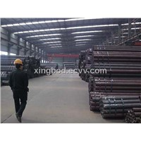 Seamless Pipe (21-820mm)