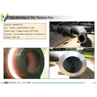 Pipe Bending of the Thickest Pipe