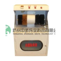 ZX-3H Shoe Polishing Machine