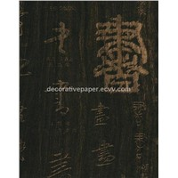Decorative Paper for Flooring
