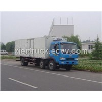 FAW Refrigerated Truck ZZT5180XLC