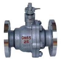 Hard Sealed Ball Valve