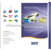 Office Paper Converter / Converting Machine