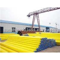 Insulating Pipe (PP-S 1020)