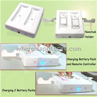Wii Dual Induction Charger