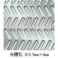 Slotted Hole Perforated Metal