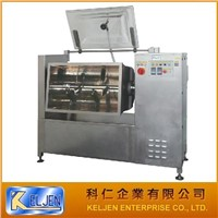 Horizontal Vacuum Mixer - Food Processing Machinery