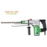 offer Double-function Rotary Hammer (hand tools)