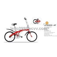 Aluminum Folding Bike