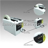 Automatic Tape Dispenser (SLD-1000)