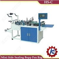 Side Sealing Bag Making Machine (HS-C Mini Model)