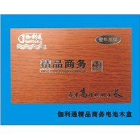 Jia Litong Fine Business Battery Box